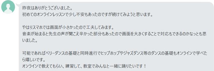 新型コロナウイルス,大阪,コロナ,うちで過ごそう,ダンス