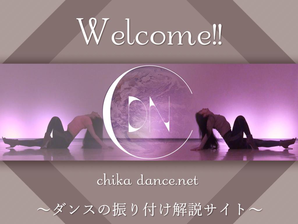 徳島,ダンス